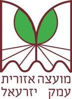 מועצה אזורית עמק יזרעאל לוגו