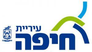 haifa-municipality-logo