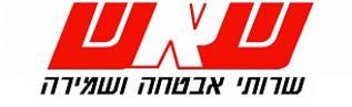 לוגו שאש