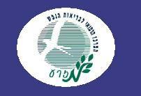 בית חולים מזרע לוגו