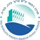 בית חולים פוריה לוגו