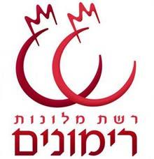 רשת מלונות רימונים לוגו