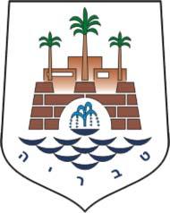עיריית טבריה לוגו