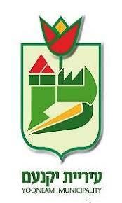 עיריית יוקנעם לוגו